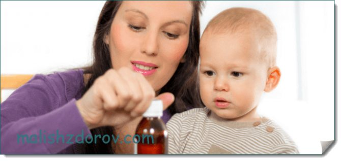 Особливі вказівки до препарату Пектусин