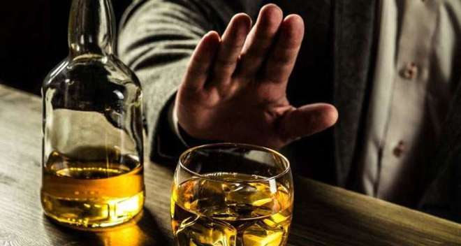Відмова від спиртного