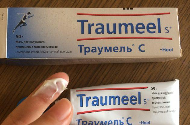 Відгуки про крем Траумель