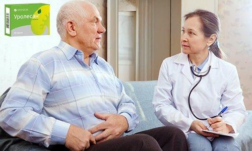 Пацієнти з сечокам'яною хворобою, які отримували засіб Уролесан в ході дослідження, відзначали зниження больових відчуттів