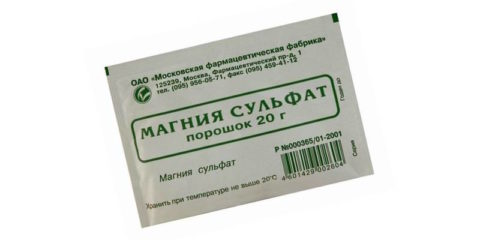 Пакетик з магнезією