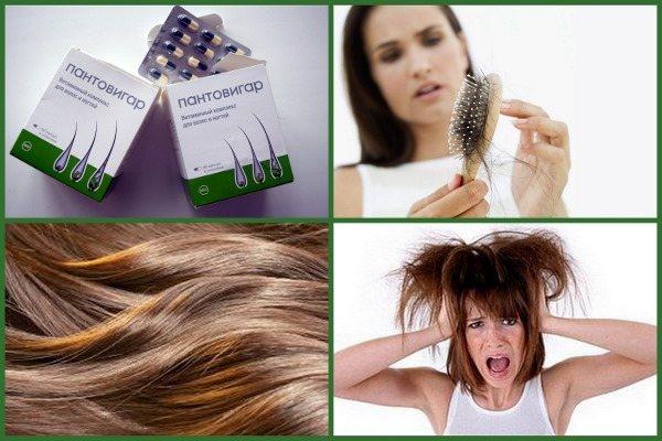 Пантовігар. Інструкція по застосуванню, склад, як приймати вітаміни від випадіння, для росту волосся. аналоги