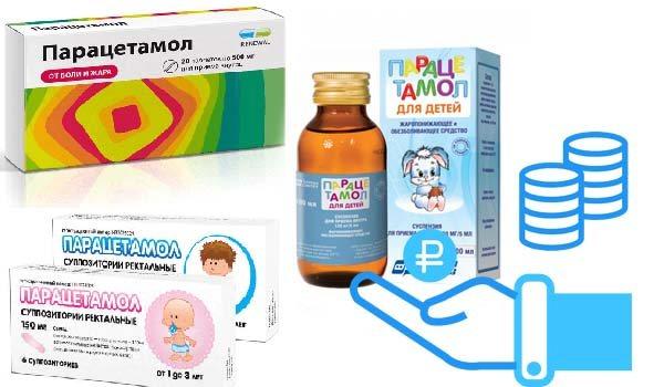 Парацетамол - ціна