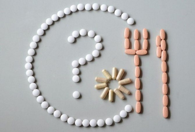 парацетамол дитячий знеболююче