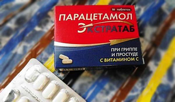 Парацетамол Екстратаб - інструкція із застосування
