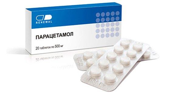 Парацетамол від зубного болю