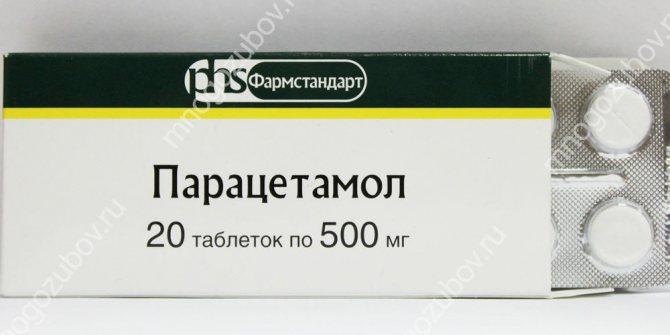 Парацетамол при зубному болю