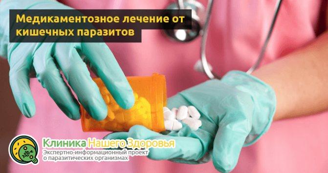 Паразити в кишечнику людини: симптоми, ознаки та лікування