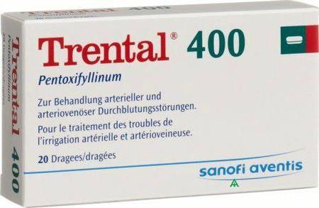 пентоксифілін аналоги