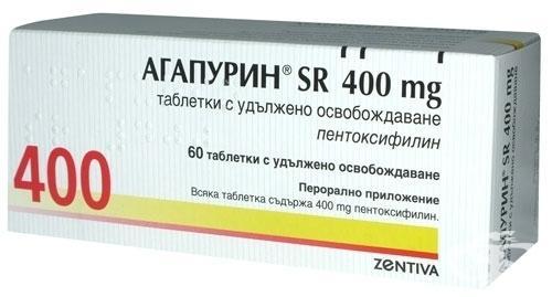 пентоксифілін відгуки