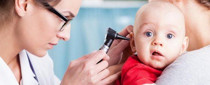 Перша допомога малюкові