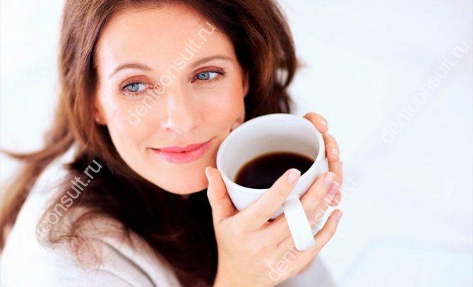 п'є каву