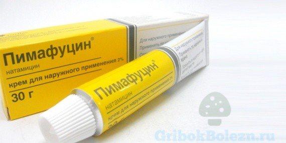 Пімафуцин