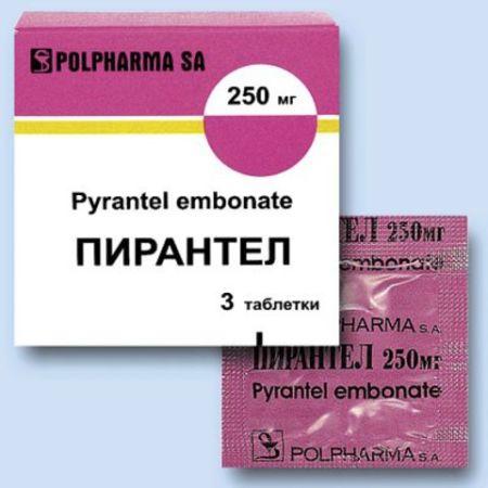 Пірантел: дозування для дітей і дорослих, можливість застосування в період вагітності