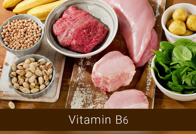піридоксин що це за вітамін