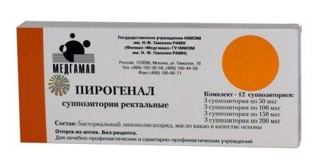 пірогенал в лікуванні сифілісу