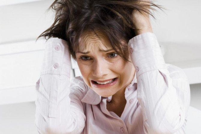 Чому з'являється депресія перед місячнімі и чи нужно лікування