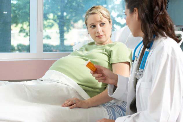 підтримка вагітності