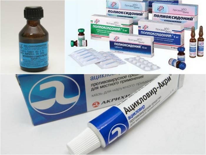 Поліоксидоній, Метиленова синь, Ацикловір