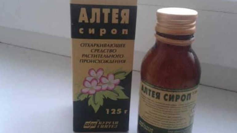 Користь сиропу алтея