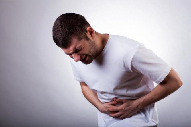 знижена кислотність шлунка симптоми і лікування