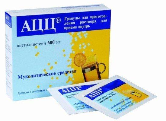 Порошок АЦЦ: інструкція Із! Застосування в пакетиках, як розчіняті и пити