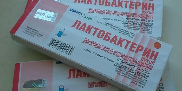 Порошок Лактобактерин в упаковках