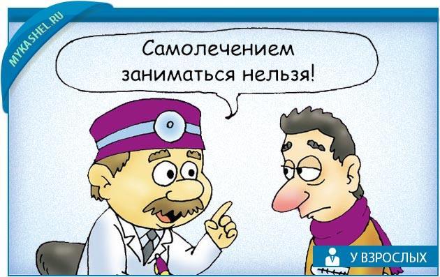 привід йти до лікаря якщо не знаєш причину кашлю