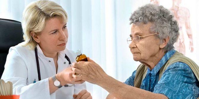 літні люди консультуються