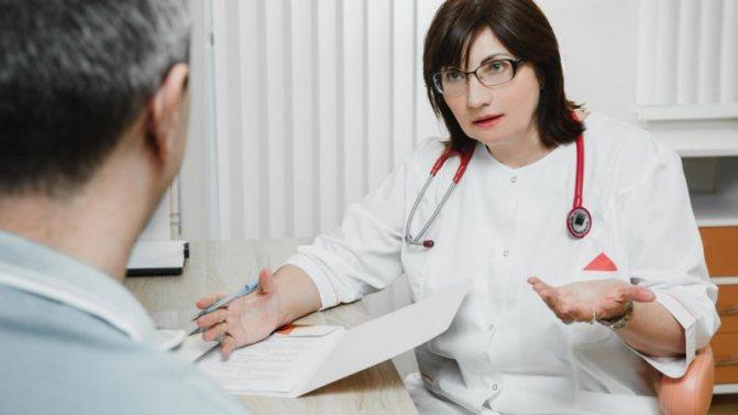 Пр призначенні препарату, обов'язково повідомте терапевта про супутні захворювання, щоб не погіршити стан здоров'я