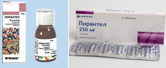прапарати для лікування від глістів