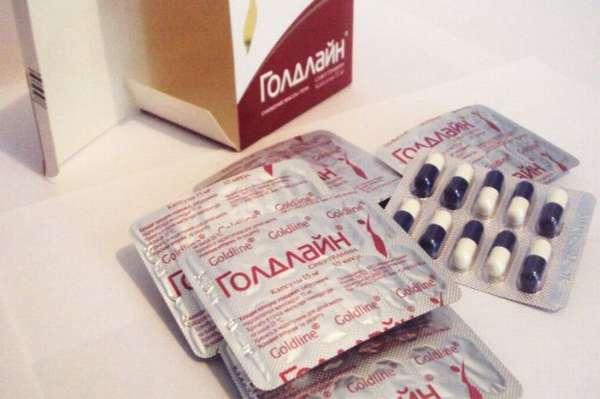 Переваги таблеток для схуднення Голдлайн