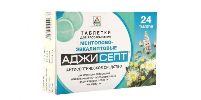 препарат Аджісепт