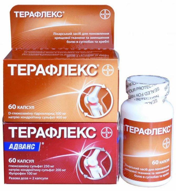 препарат алфлутоп