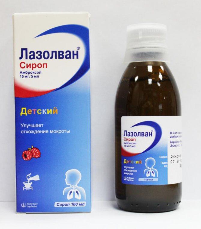 препарат амброгексал