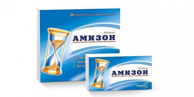 препарат Амізон