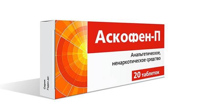 Препарат Аскофен-П в упаковці