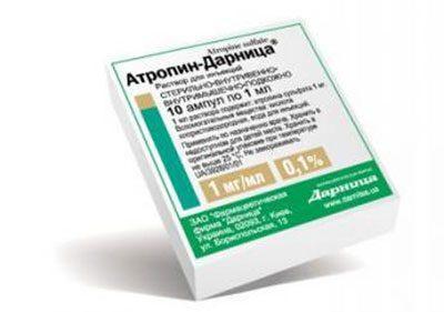 препарат атропін