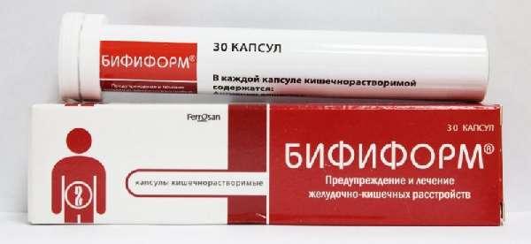 препарат Біфіформ