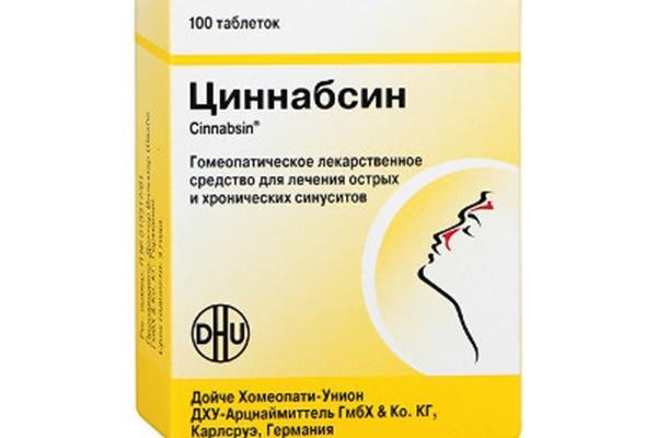 препарат Цинабсин