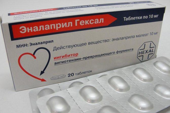 препарат еналаприл показання до застосування відгуки