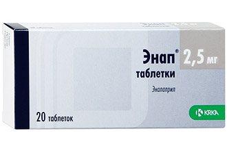 препарат Енап