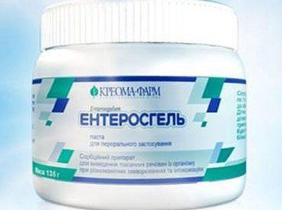 препарат ентеросгель