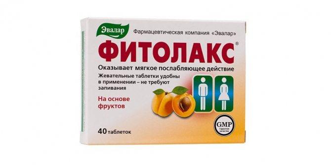 препарат Фітолакс