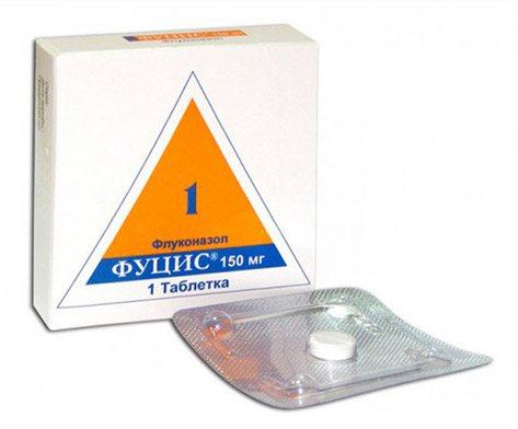 препарат Фуцис, 150 мг