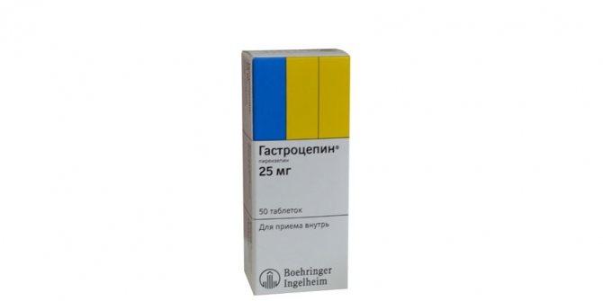 препарат Гастроцепін
