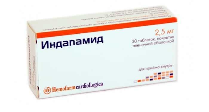 препарат індапамід