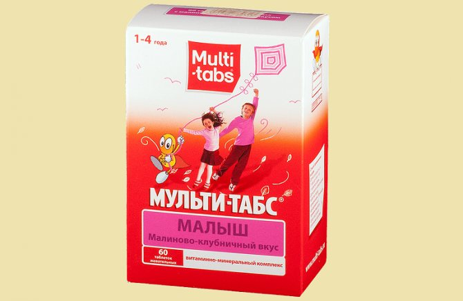 Препарат Мульти-Табс