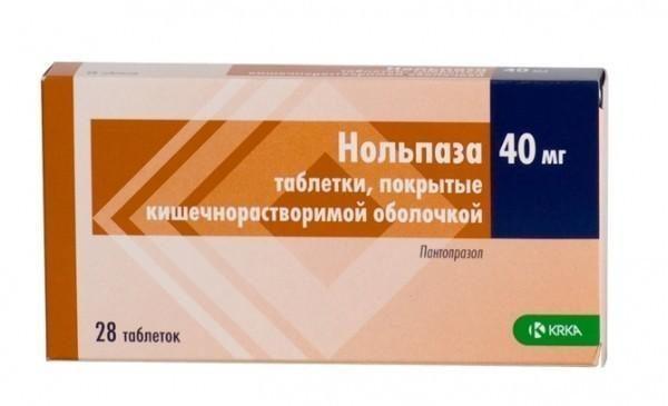 Препарат Нольпаза вікорістовується для купірування нападів Нудота, Які пов'язані з розвитку захворювань травної системи