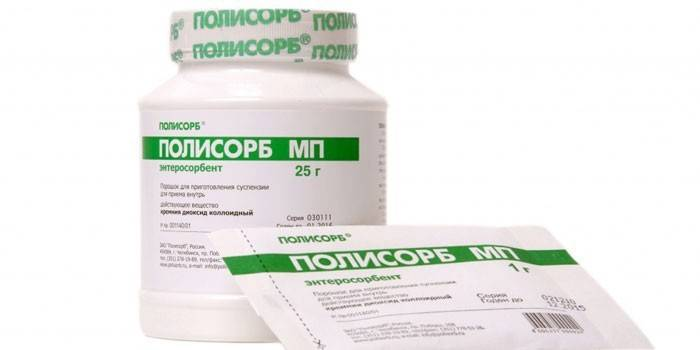 препарат Полісорб